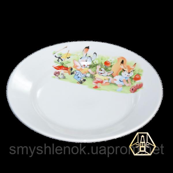 """Детская тарелка мелкая """"Поляна"""", 200 мм, Д01-200"""
