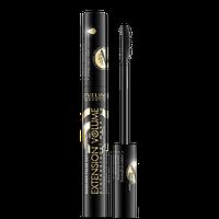 Удлиняющая тушь для ресниц с аргановым маслом Eveline Cosmetics Extension Volume Professional Make-Up