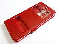 Чехол книжка с окошками momax для Huawei Honor 6A красный