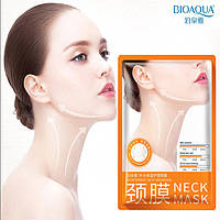 Маска для шеи с гиалуроновой кислотой - neck mask bioaqua