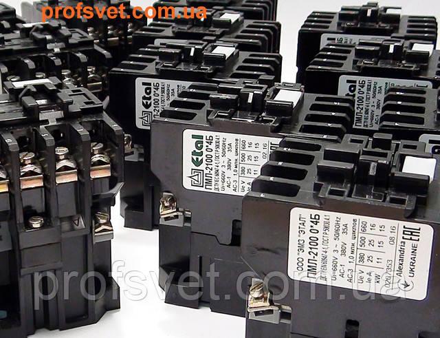 фотография магнитные пускатели пмл-2100 25-а контакторы Этал