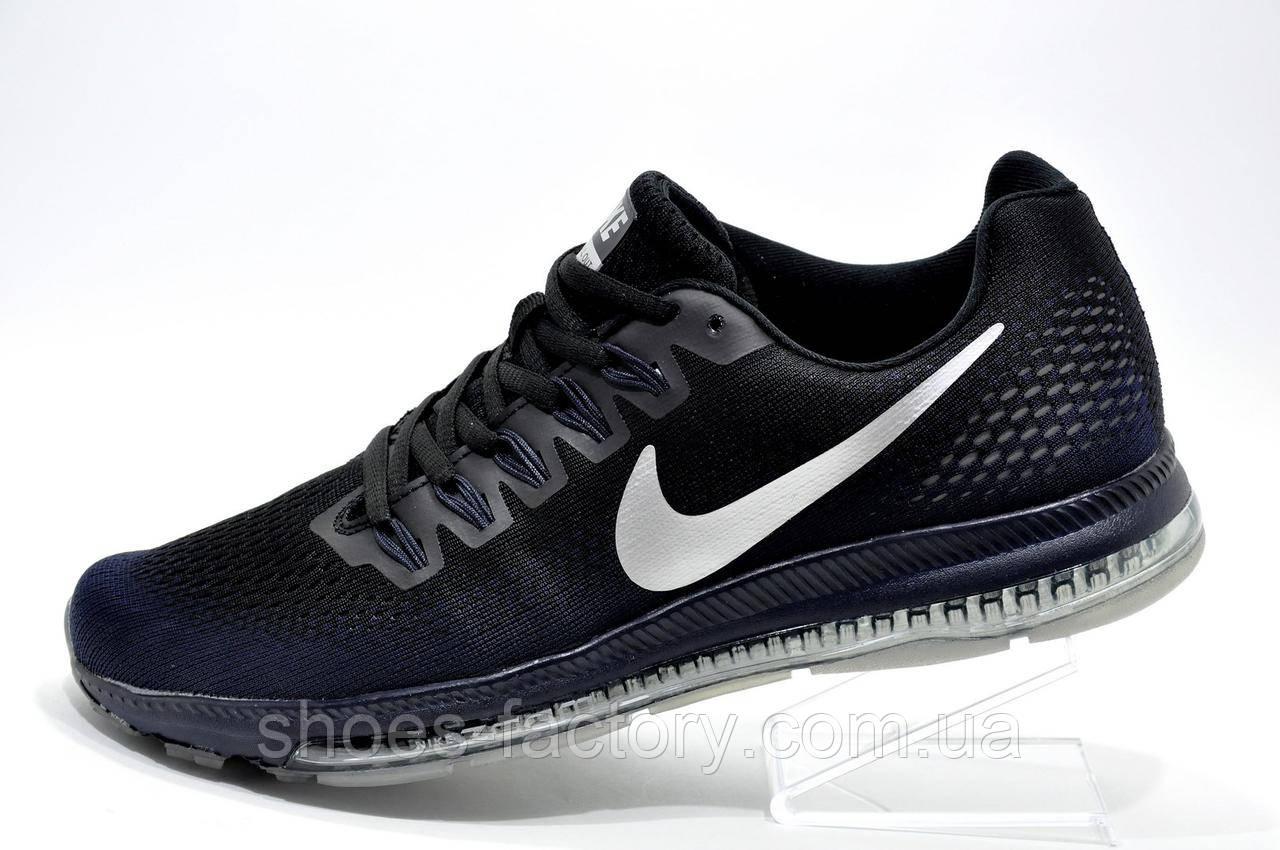 Мужские кроссовки в стиле Nike Zoom All Out, Black\Dark Blue