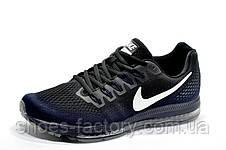 Мужские кроссовки в стиле Nike Zoom All Out, Black\Dark Blue, фото 2