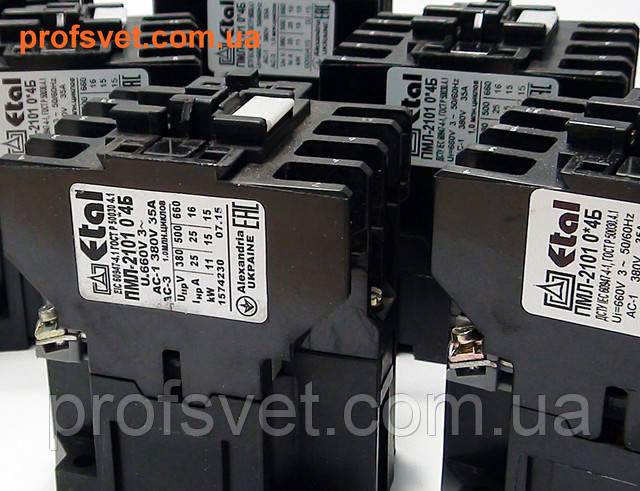 фотография магнитные пускатели пмл-2101 25-а контакторы Этал