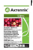 Инсектицид Актеллик, 6 мл, Syngenta