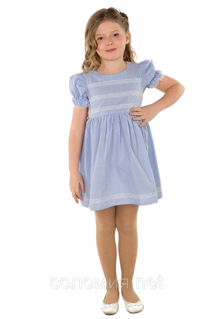 Ніжне ошатне плаття для малюків 116-134р