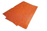 Фоамиран блестящий/глиттерный (разные цвета) 2мм/20х30см:Оранжевый
