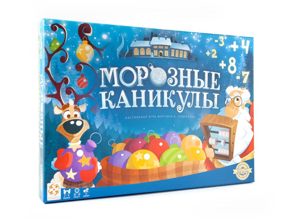 """Настольная игра """"Морозные каникулы"""" Стиль Жизни"""
