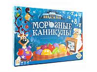 """Настольная игра """"Морозные каникулы"""" Стиль Жизни, фото 1"""
