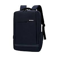 Рюкзак для ноутбука синий с USB портом, фото 1