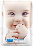 Маска с гиалуроновой кислотой для лица Bioaqua baby facenew hydrating mask