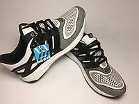 Стильные спортивные кроссовки   adidas energy boost 36a8c91ae6bed