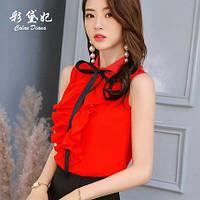 Легкая блузка с рюшами, фото 1