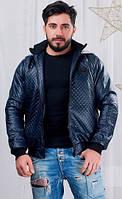 Куртка мужская  ро1004, фото 1