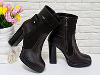 5501769eb Ботинки в темно-коричневой коже и замше с отделкой в виде замшевого ремешка  с застежкой
