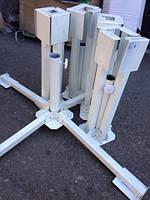 Металлическая подставка для всех типов зонтов
