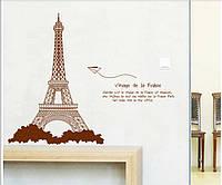 """Наклейка на стену, виниловые наклейки, украшения стены наклейки """"Эйфелевая башня"""" 100*90см (70*50см лист)"""