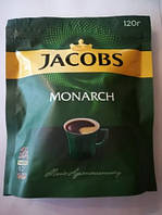Кофе Jacobs Monarch (Якобс Монарх) 120 грамм эконом пакет