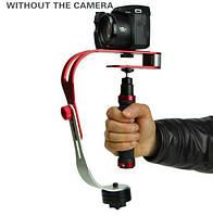 Стедикам ручной для телефонов и экшкамер Стабилизатор изображения, стедикам для GoPro