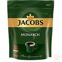 Кофе Jacobs Monarch (Якобс Монарх) 60 грамм эконом пакет