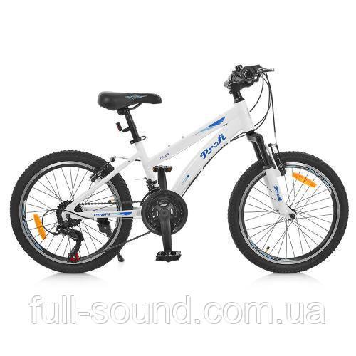 Bелосипед Profi vega 20 дюймов