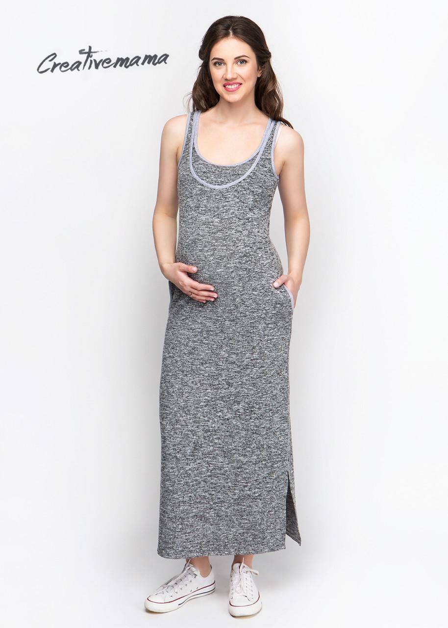 587d925211dd Платье майка SANDERS для беременных и кормящих, цена 759 грн., купить в  Харькове — Prom.ua (ID#699302924)