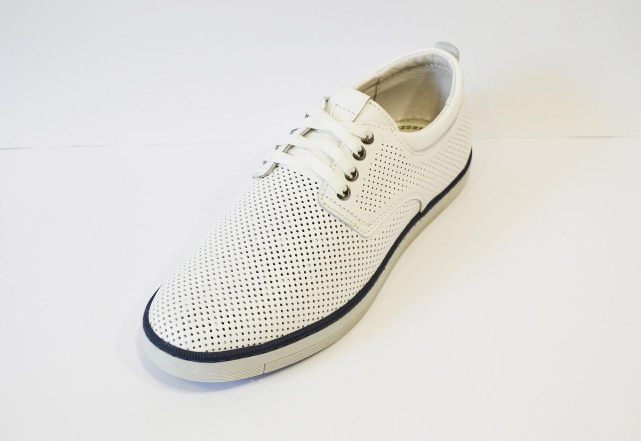 Белые перфорированные туфли Konors