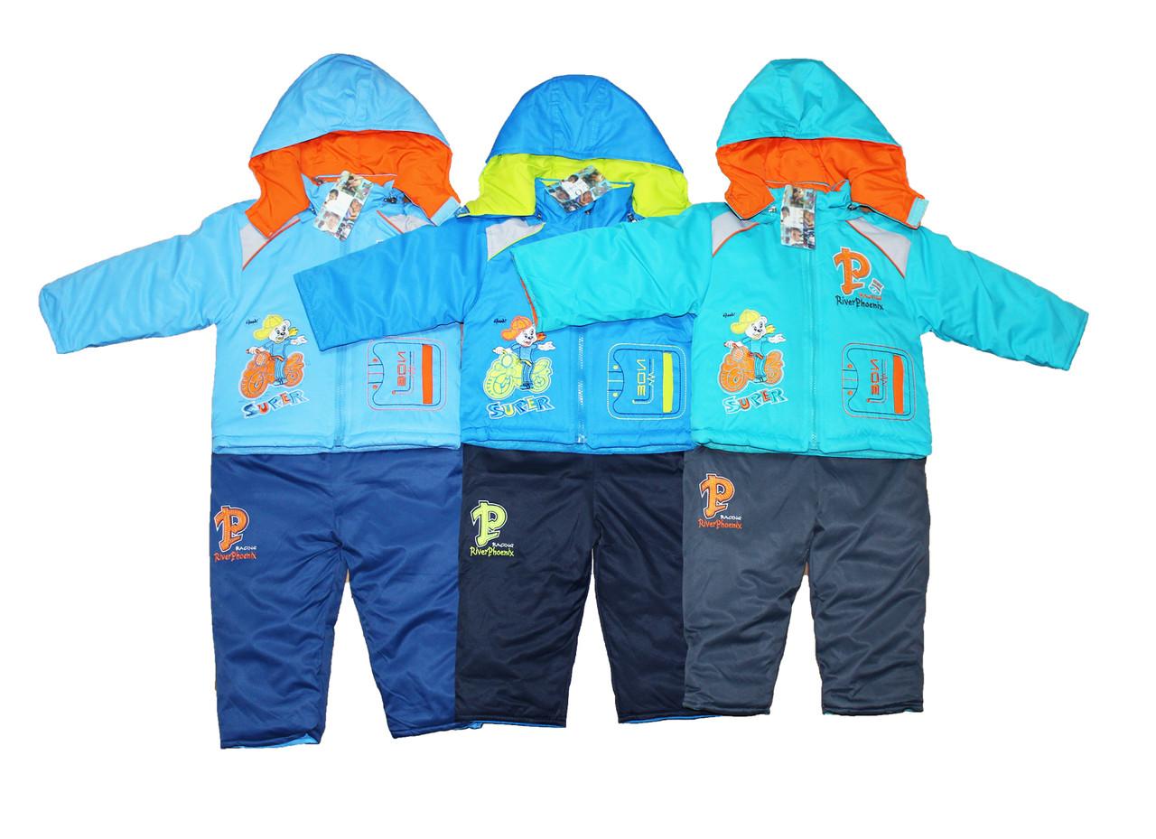 Комбинезон-комплект детский. Двойка, курточка  + комбинезон. Ройс