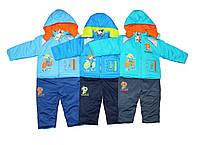 Комбинезон-комплект детский. Двойка, курточка  + комбинезон. Ройс, фото 1