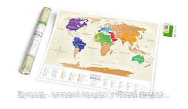 Скретч Travel Map Скретч карта світу Travel Map Gold World (укр) (тубус)