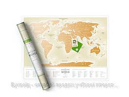 Скретч Travel Map Скретч карта світу Travel Map Gold World (рос) (тубус)