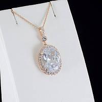 Несравненный кулон с кристаллами Swarovski + цепочка, покрытые золотом 0826