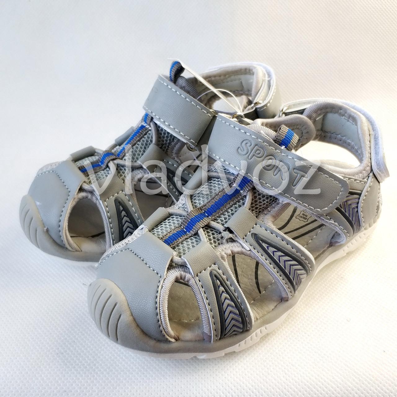 Детские босоножки сандалии для мальчика на мальчиков мальчику Tom.M серые Спорт 29р.