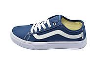Мужские Кеды Vans Old Skool Blue