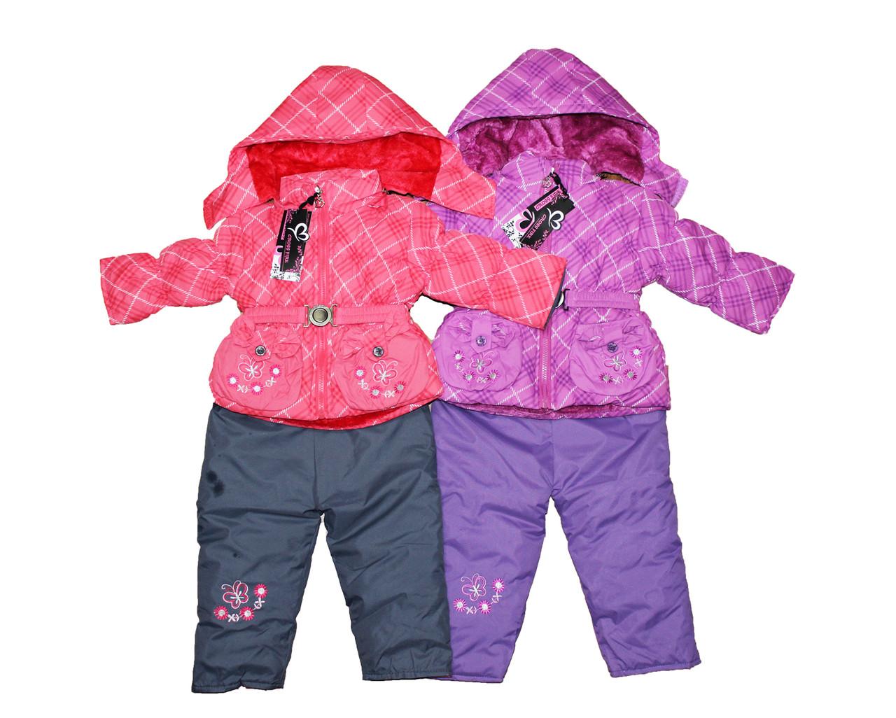 Костюм детский теплый для девочки. курточка + комбинезон. Венгрия