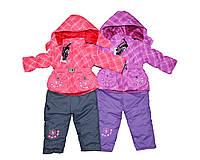 Костюм детский теплый для девочки. курточка + комбинезон. Венгрия, фото 1