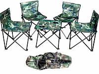 Набор туристической мебели стол + 4 стула, Мебель раскладная на природу, Стулья и стол раскладные камуфляж