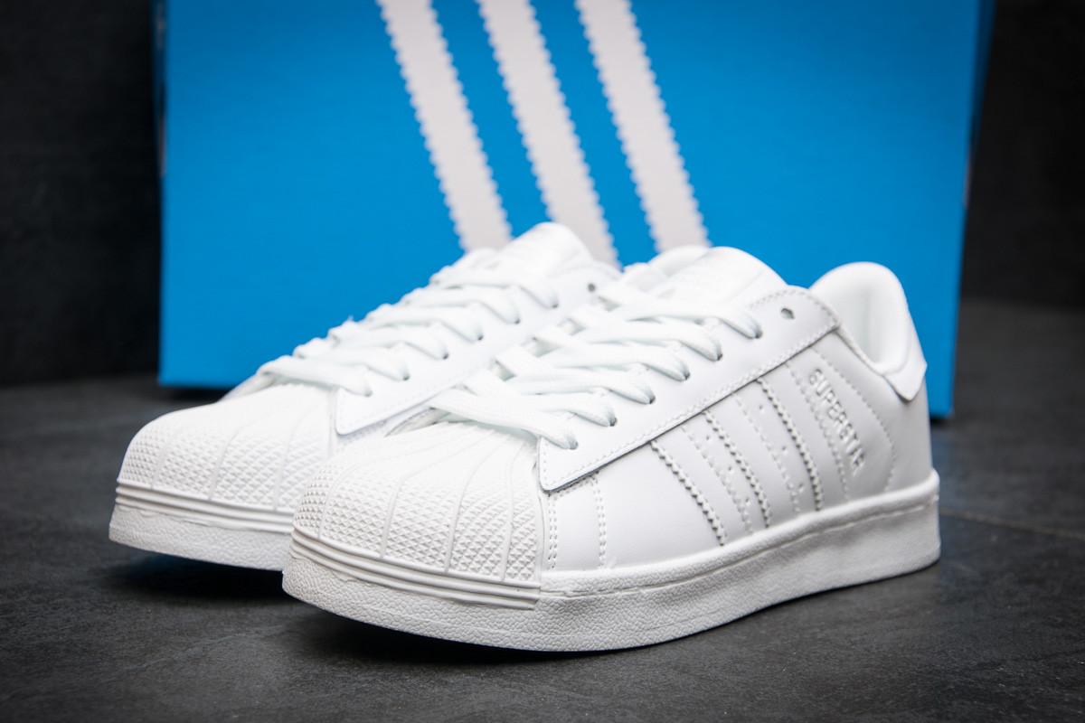 Кроссовки женские Adidas SuperStar White, белые (11421), р.36, 37, 38, 39, 40*