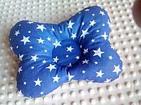"""Ортопедична подушка """"Метелик"""" (зірочки на синьому фоні). Ортопедическая подушка """"Бабочка"""""""