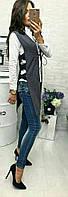 Кардиган женский со вставками экокожи, фото 1