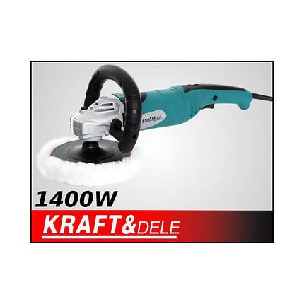 Автомобильный полировщик 1400W KD1516, фото 2
