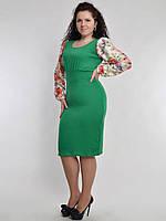 Платье с цветными рукавами 2045, фото 1