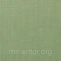 Готовые рулонные шторы 300*1500 Ткань Лён 2098 Тёмно-зелёный