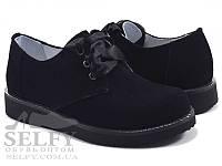 Класические кожаные туфли 046, черные, замша 31-37