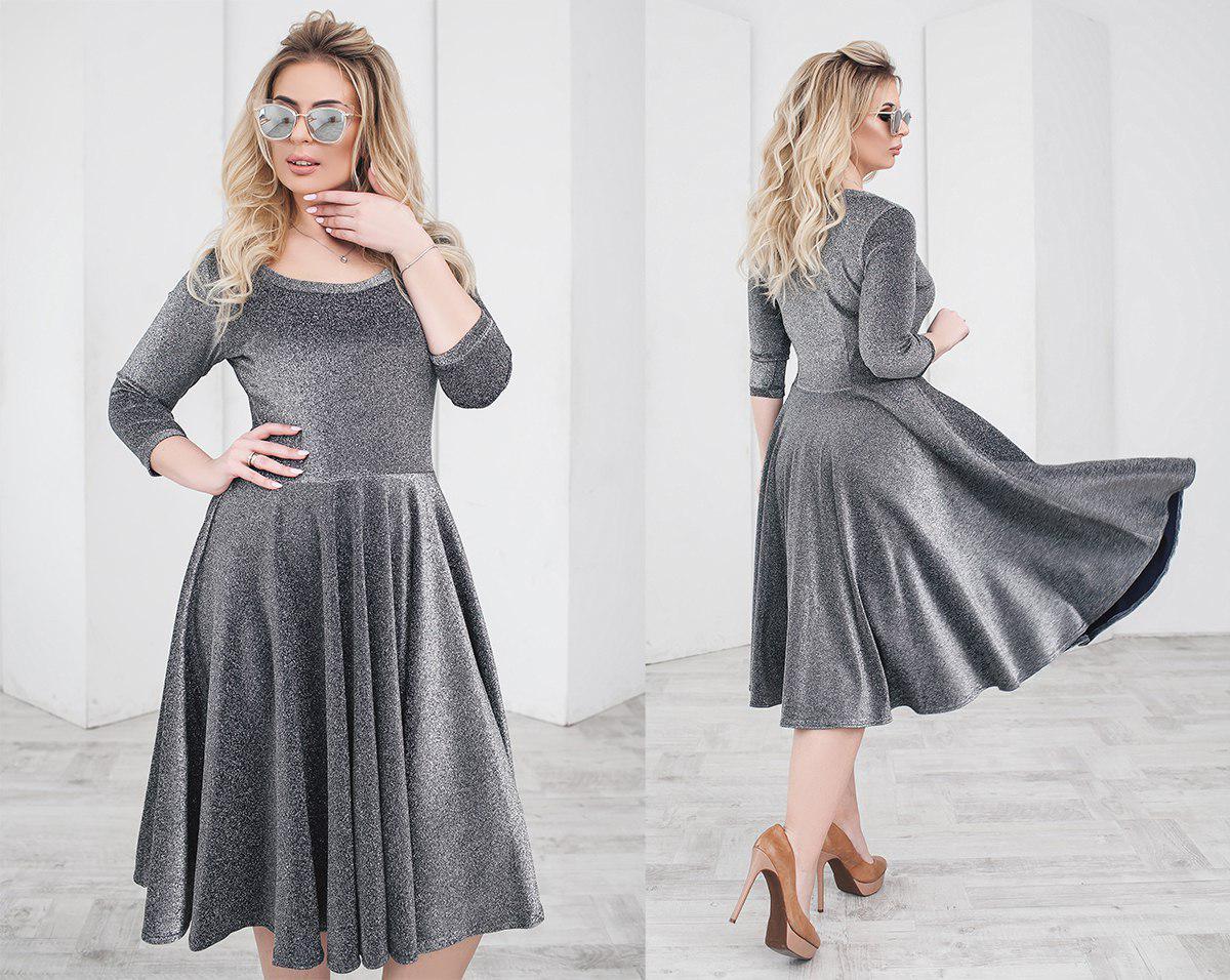 Нарядное люрексовое женское платье-миди с длинным рукавом с красивым декольте. 4 цвета. Размеры: 48,50,52,54.