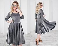 Нарядное люрексовое женское платье-миди с длинным рукавом с красивым декольте. 4 цвета. Размеры: 48,50,52,54., фото 1