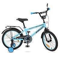 Детский двухколесный велосипед PROFI 18 дюймов Forward, голубой T1874