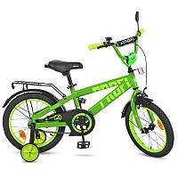 Велосипед детский Profi T14173Flash 14д., салатовый, звонок, доп.колеса