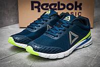 Кроссовки женские Reebok  Harmony Racer, темно-синие (12123),  [   36 37 38 39  ]
