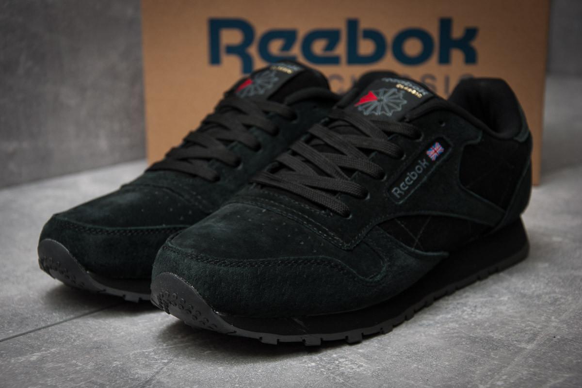 Кроссовки мужские Reebok Classic, черные (12095), р. 41-46